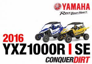 Yamaha SSD YXZ1000R